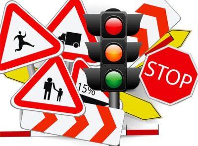 дорожные знаки в автошколе